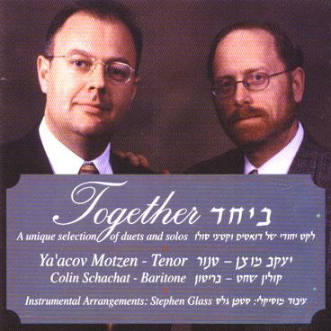 Together2
